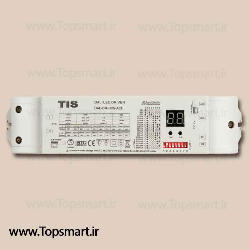 DALI LED Driver 1 CH 50 W