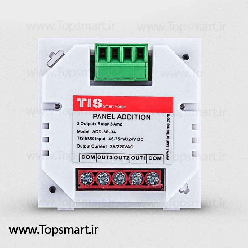 Panel addition 3 Relay 3 Amps