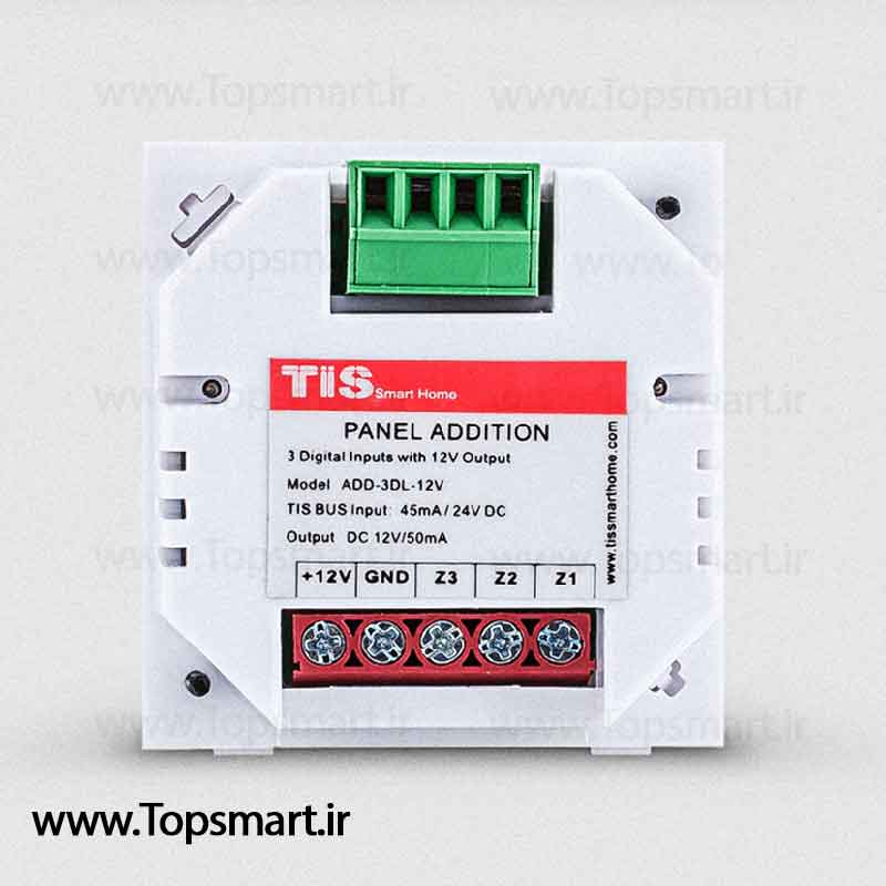 Panel addition 3 digital inputs with 12VDC output